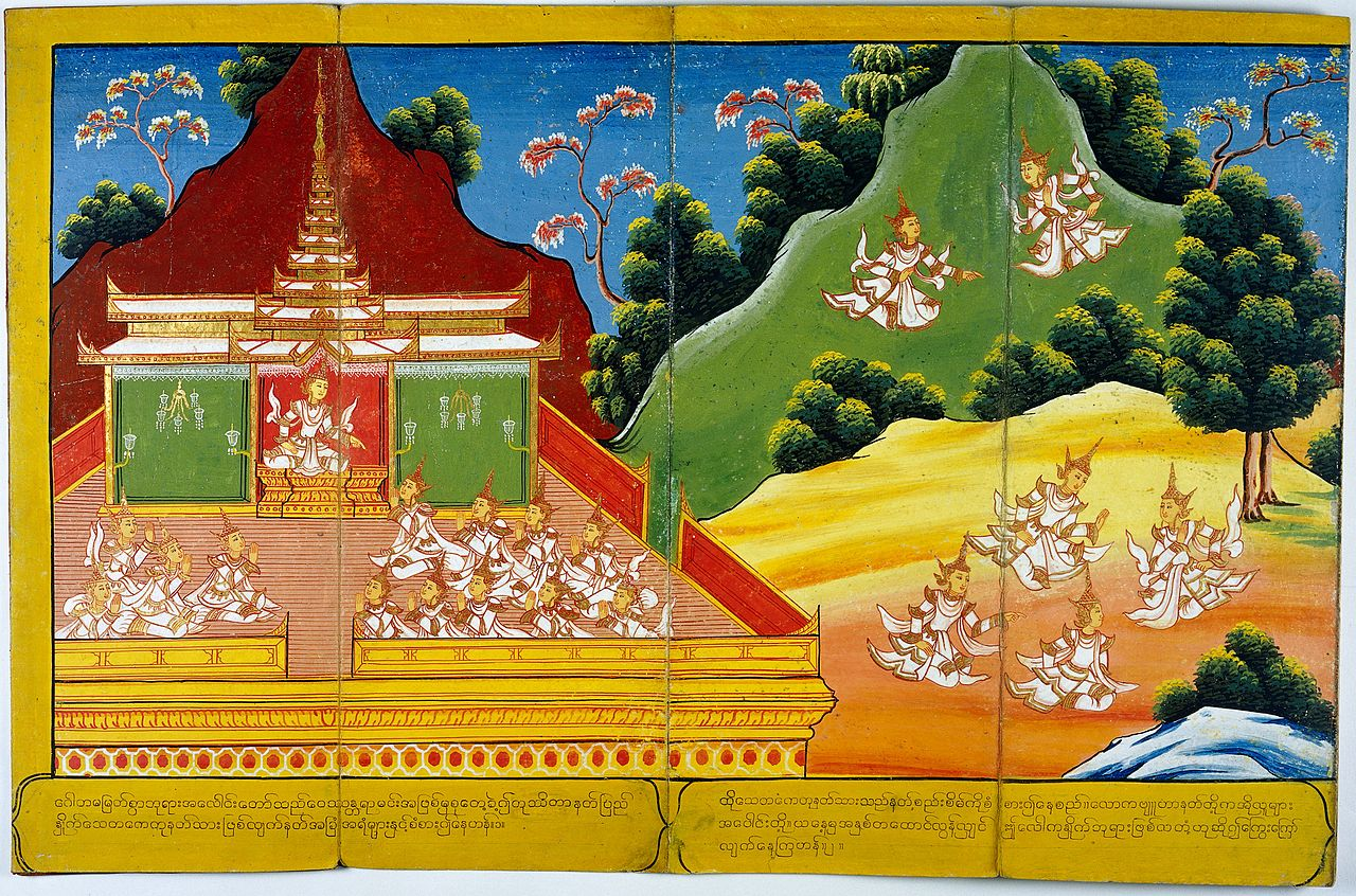 Devas announce the coming of a Buddha.