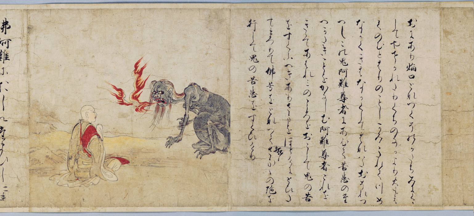 Hungry Ghosts Scroll