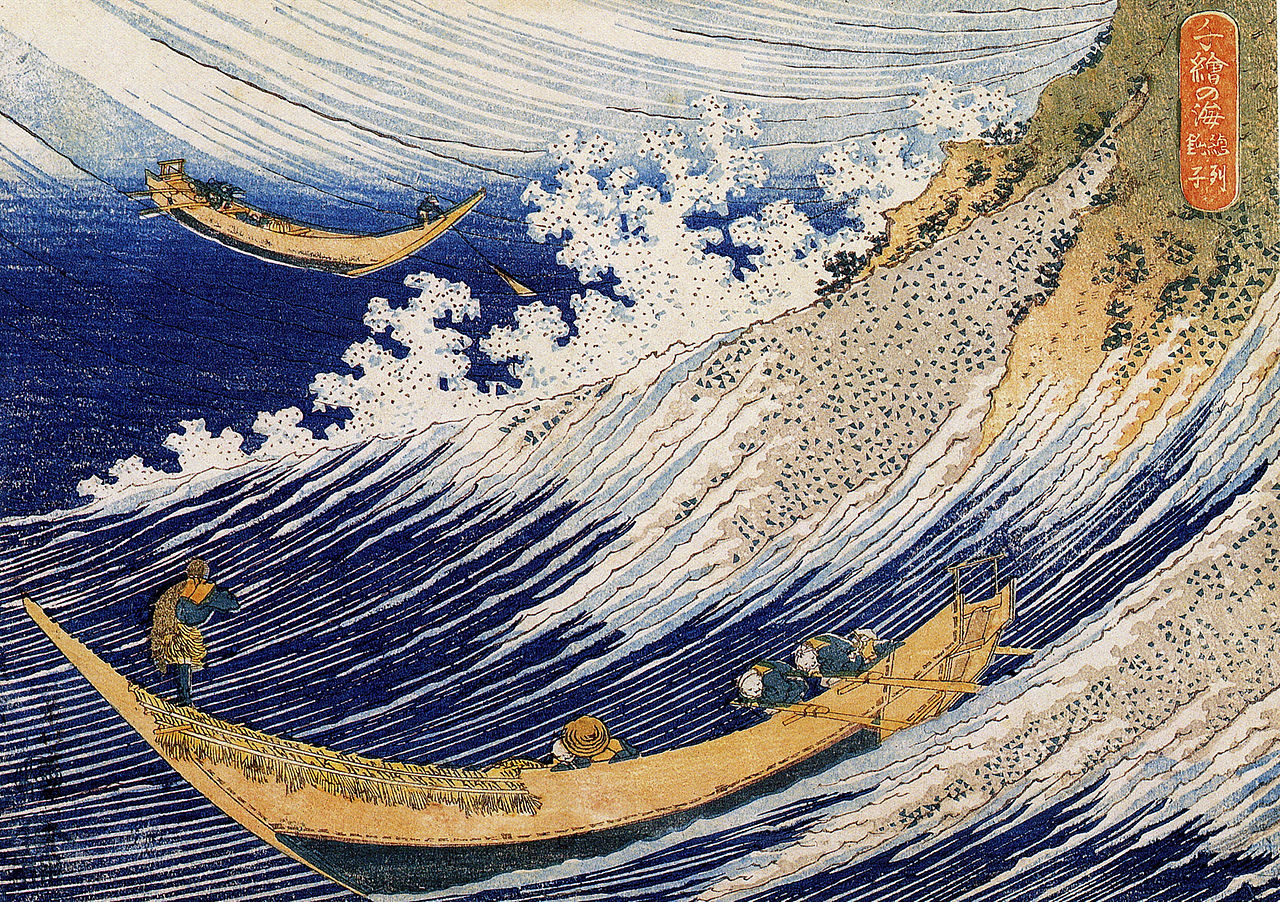 Hokusai's 'Ocean Waves'