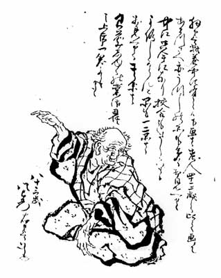 Hokusai selfportrait at 83