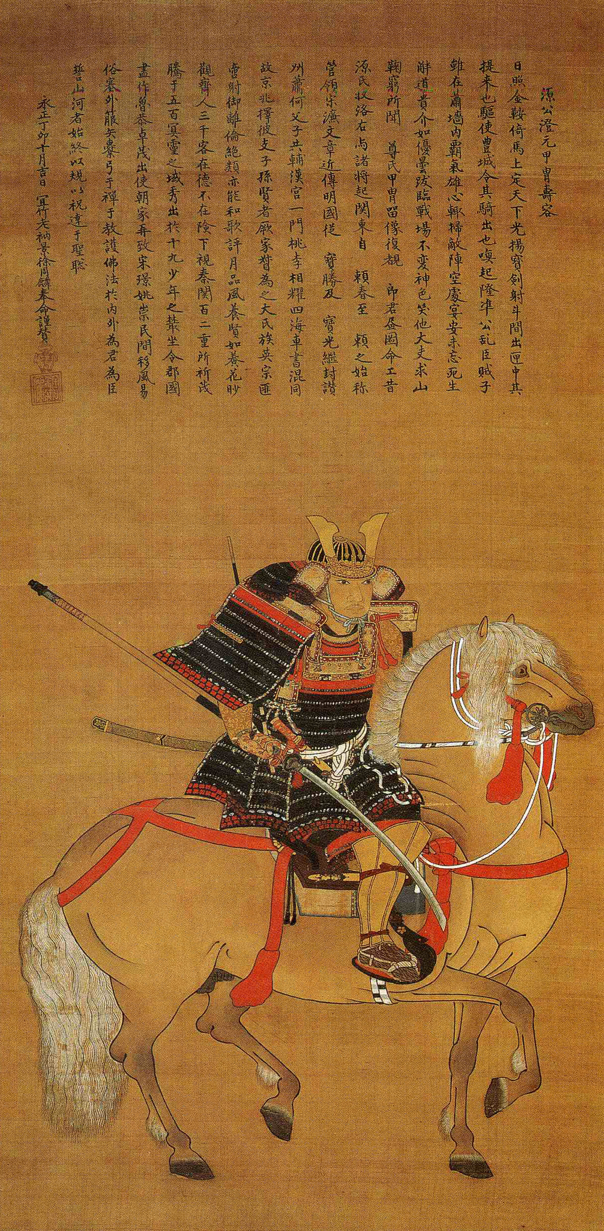 A picture of Sumimoto Hosokawa on horseback (細川澄元像) by Kanō Motonobu