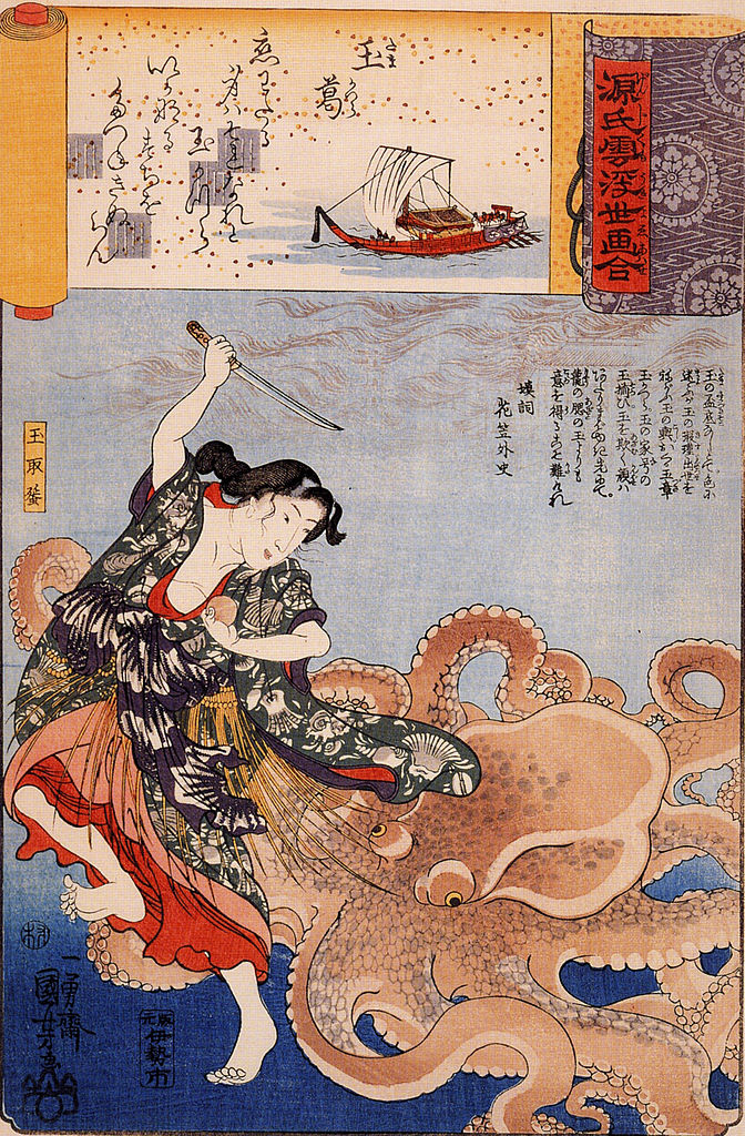 Tamatora and Ryūjin (the Dragon king) (Painting)