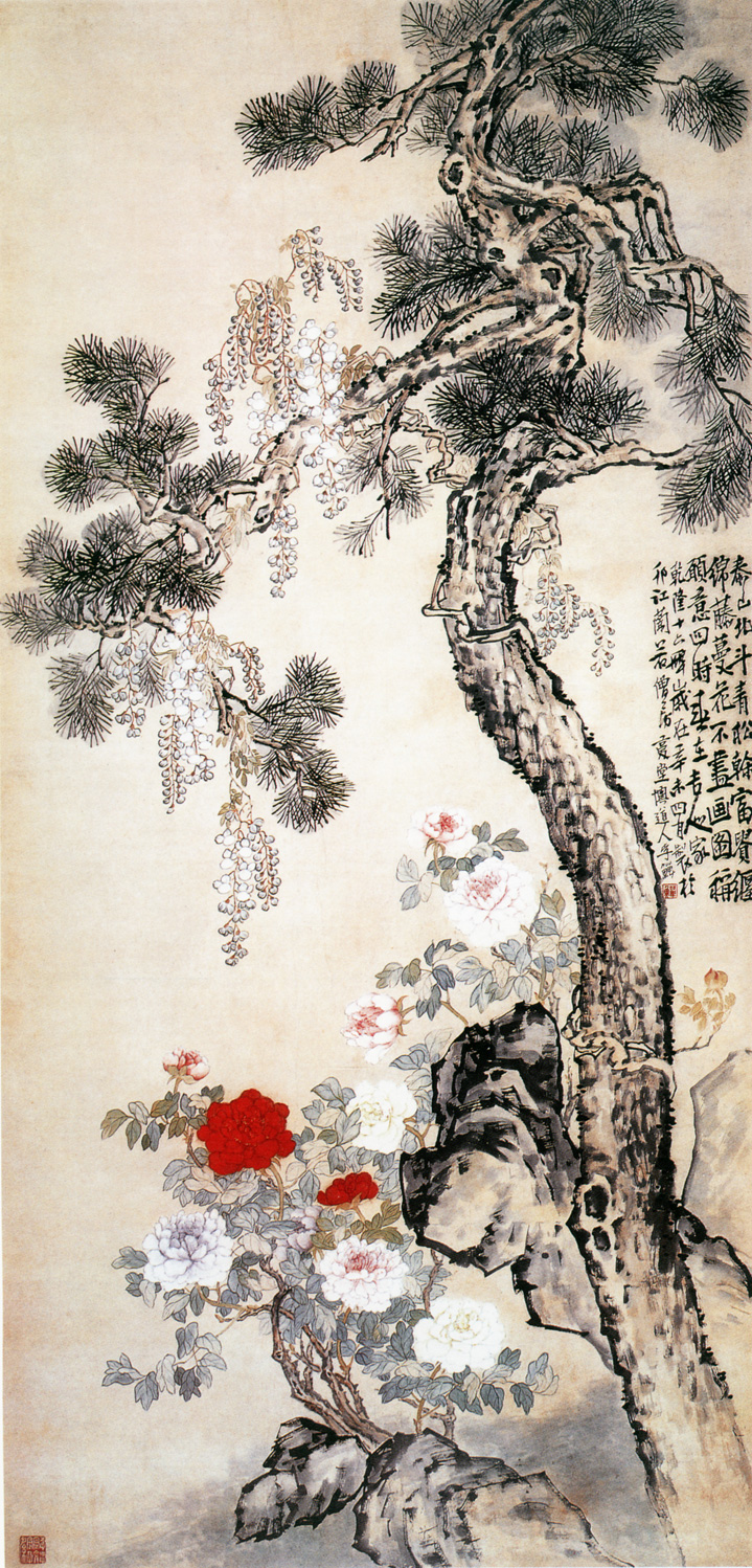 Pine Tree, Stone and Wisteria (Painting)