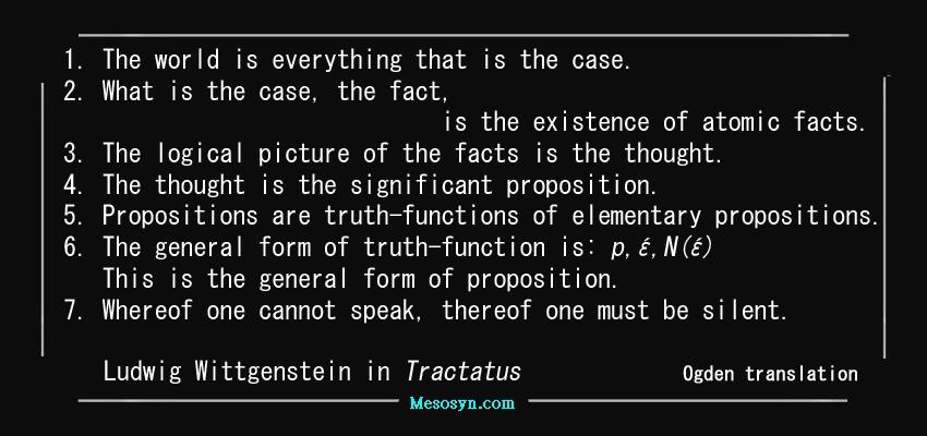[Image: Wittgenstein-1.jpg]