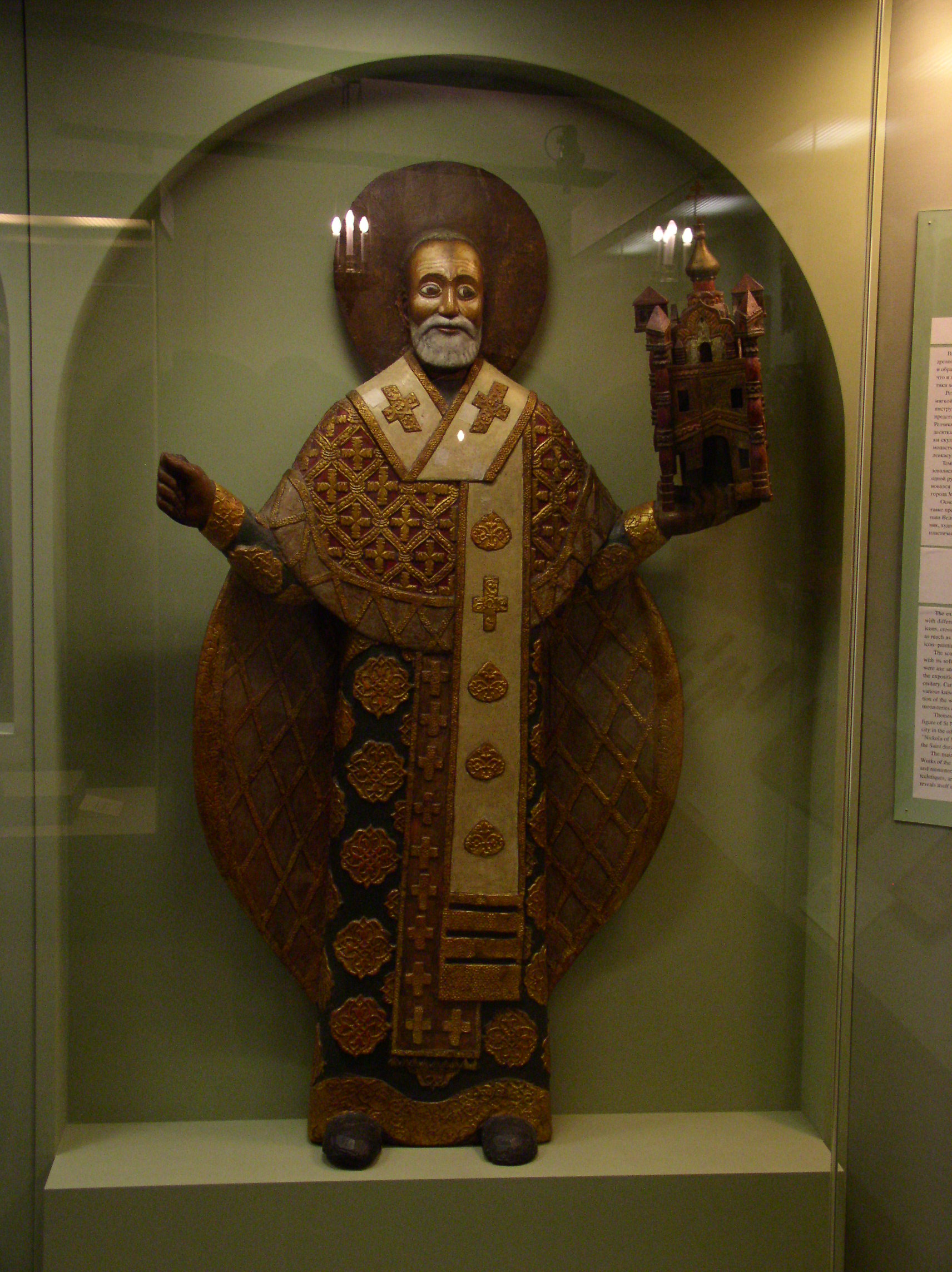 A medieval statue of St Nicholas of Mozhaisk