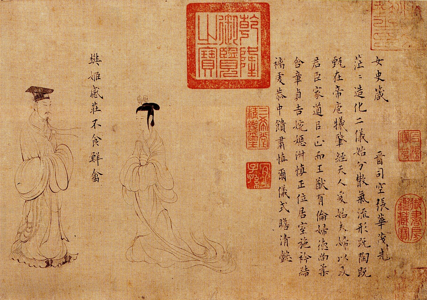 Scene 1 of The Admonitions of the Instructress to the Court Ladies (Song Dynasty version)
