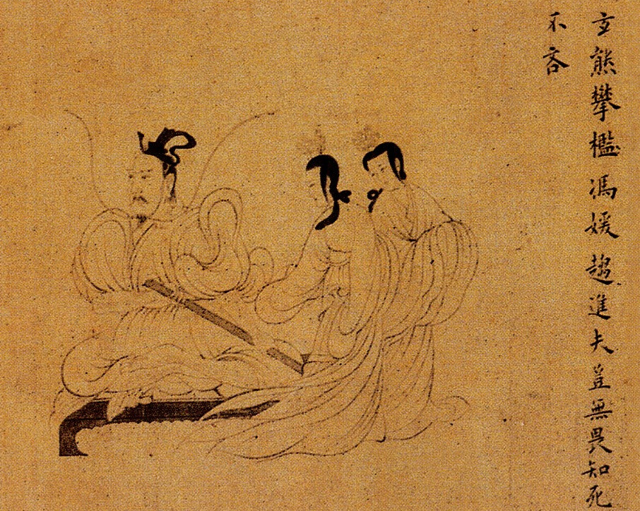 The Admonitions of the Instructress to the Court Ladies (Song Dynasty version)