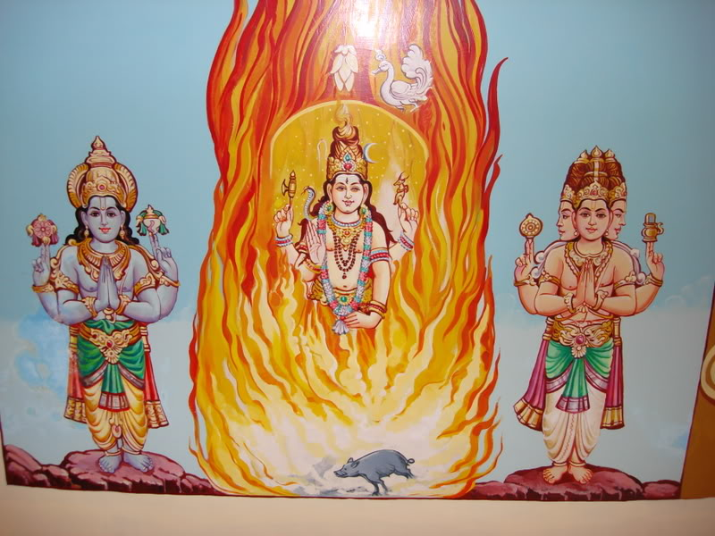 Vishnu and Brahma argue over the Pillar of Fire