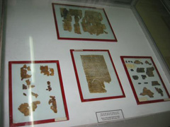 Fragments of the Biblical scrolls