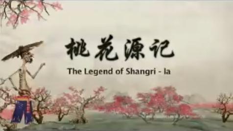The Legend of Shangri-La - Mobil6000