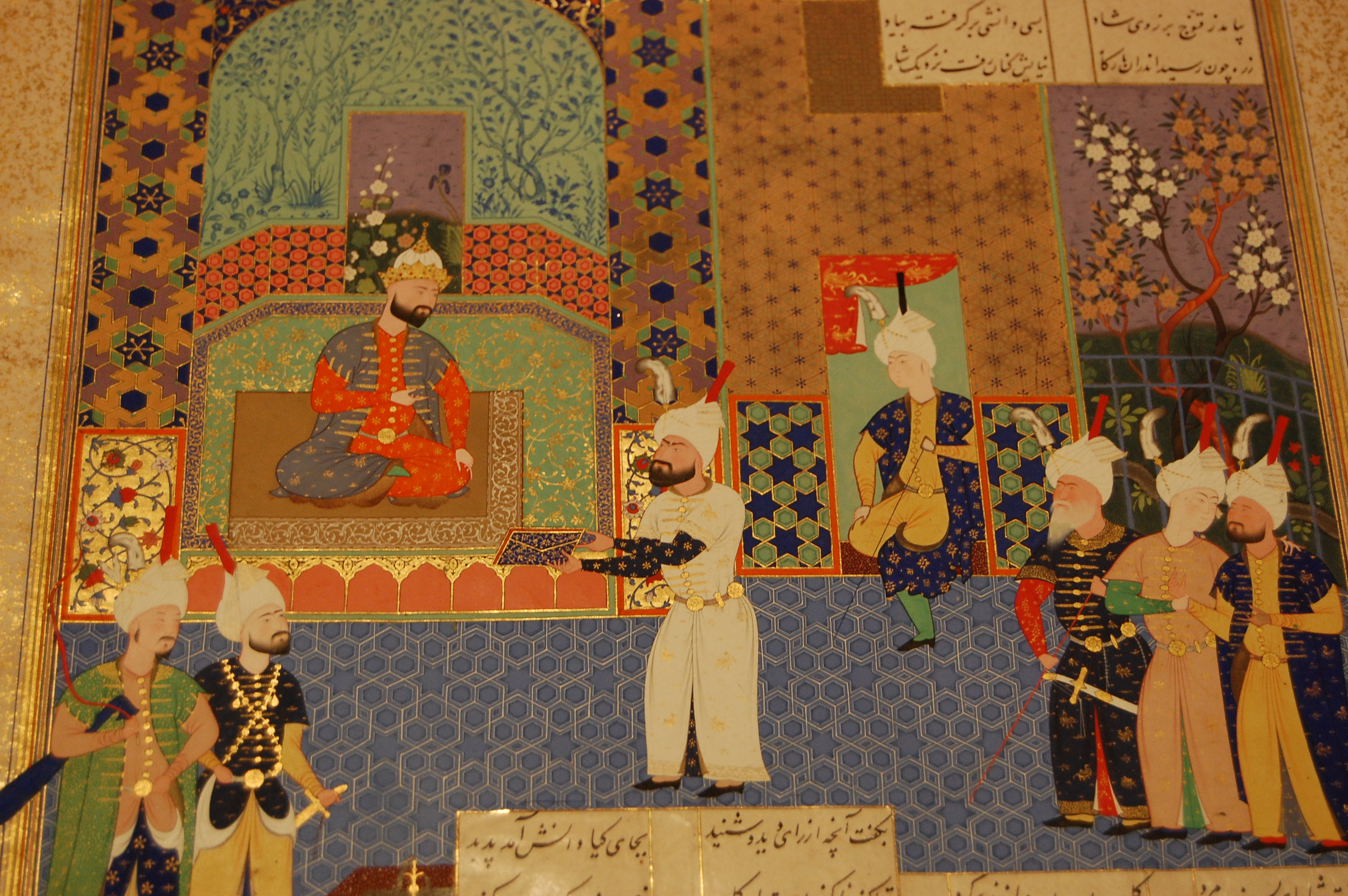 Islamic paintings for Mural examples