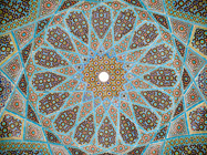 #9: Roof of the tomb of Persian poet Hafez at Shiraz, Iran, Province of Fars.