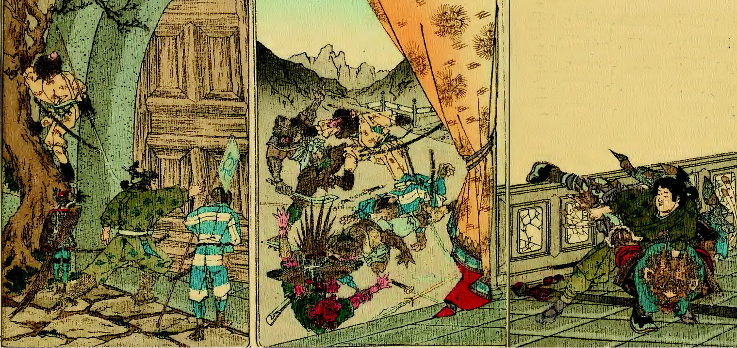 Momotarō and his companions climbed over the castle wall, fought and overcame the Ogres.