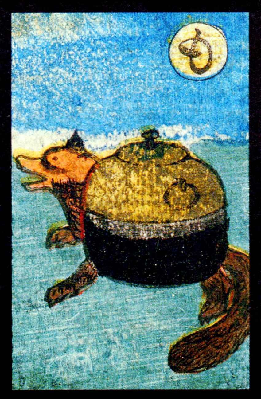 The Morinji-no-Chagama from the story with the friendly tea-kettle