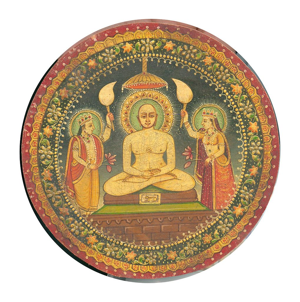 concept of substance in jainism Start studying chapter 4 — jainism learn vocabulary, terms, and more with flashcards, games, and other study tools.