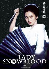 Japanese movie -Lady Snowblood