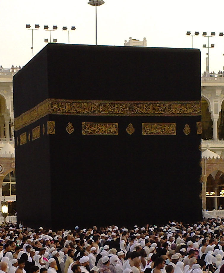 A picture of people performing Tawaf (circumambulating) the Kaaba.