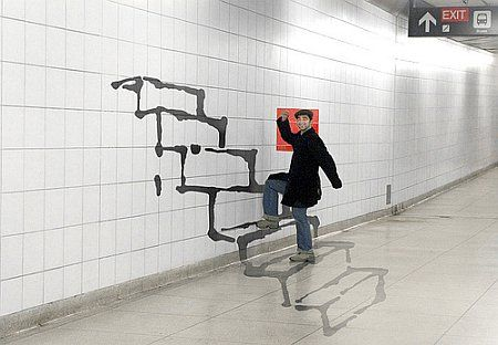 3D art in a subway