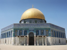 Dome of the Rock on the Temple Mount in Jerusalem.
