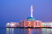 A modern style mosque built on water in Jeddah, Saudi Arabia.