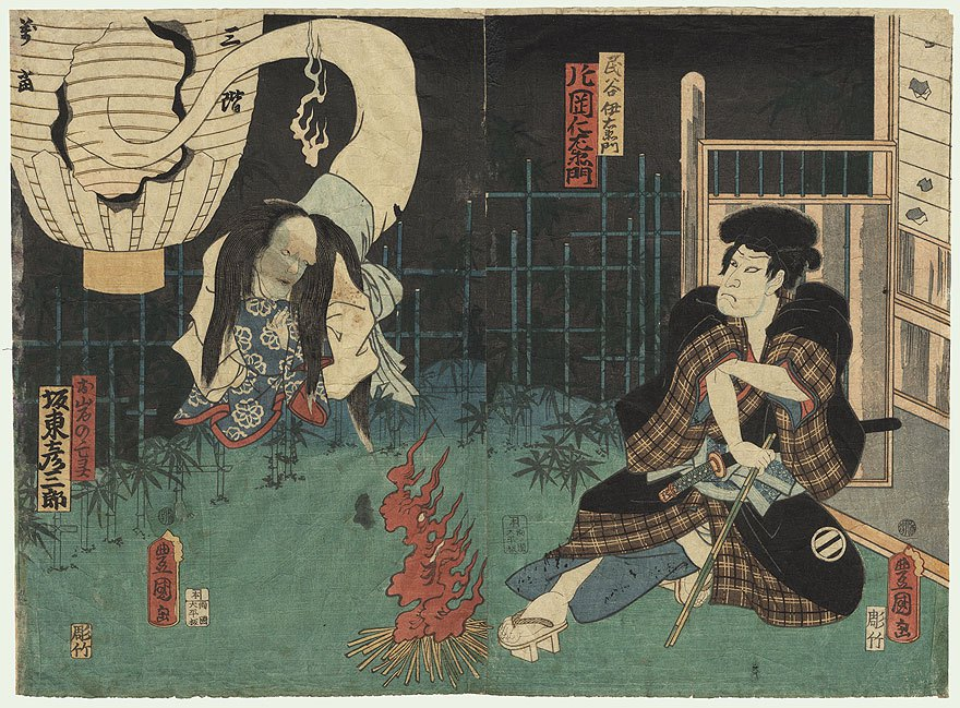 Oiwa's ghost emerging from lantern, confronting her husband Iemon.