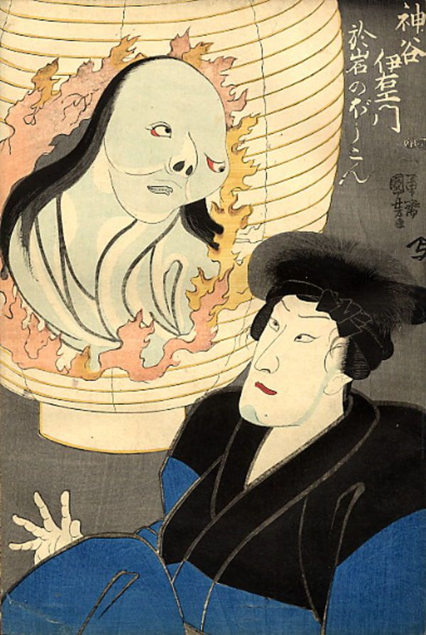 Oiwa's ghost emerged from a lantern, confronting her husband Iemon.