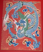 Naga (Dragon)