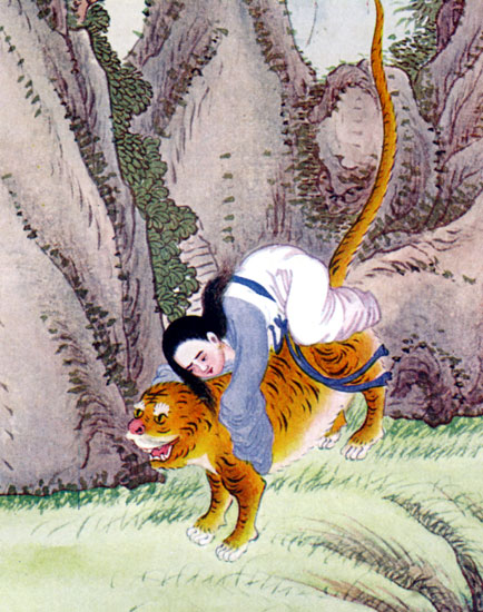 Miao-shan being carried off by a tIger