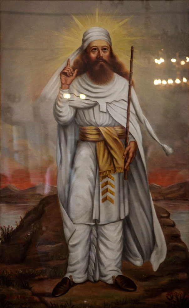 An Image of Zarathustra (Zoroaster), from Yazd, Iran