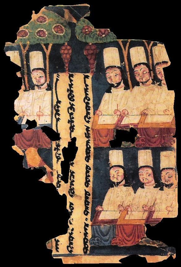 Leaf from a Manichaean Book: Manichaean priests, writing at their desks.