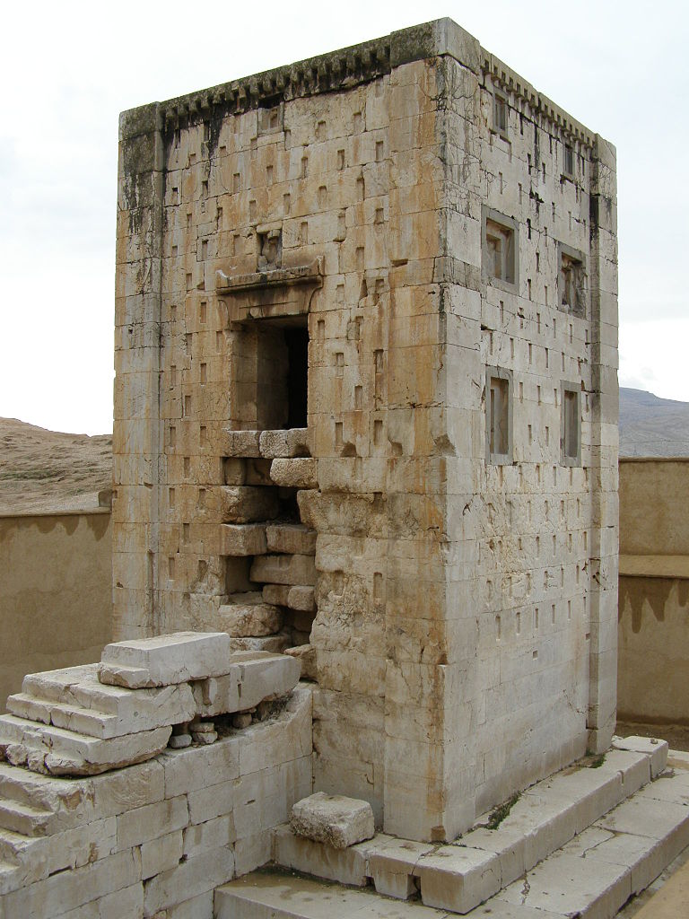 Kabah of Zoroaster