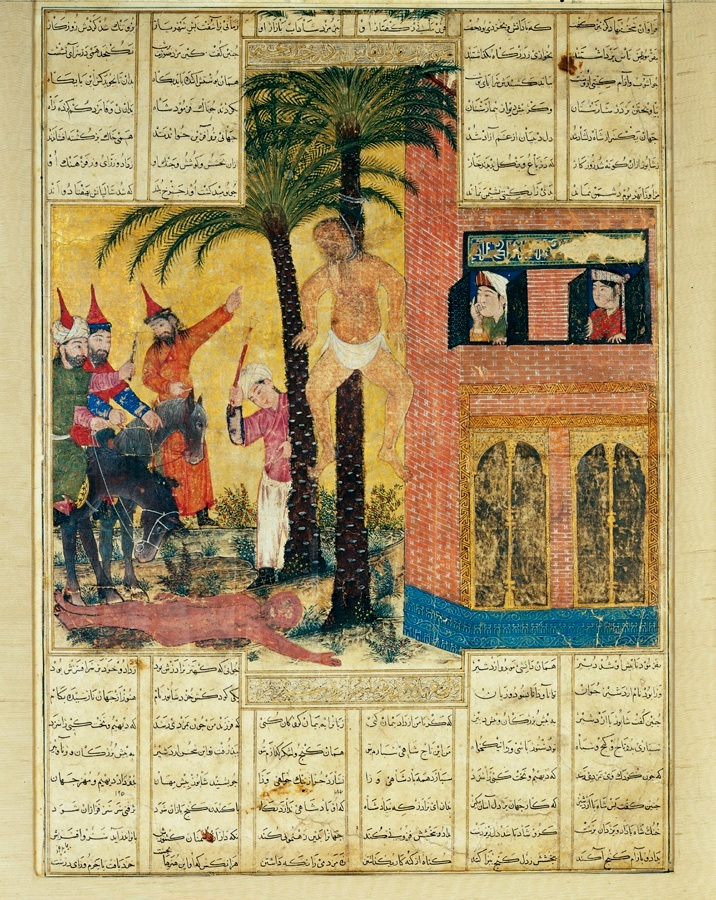 The Death of prophet Mani