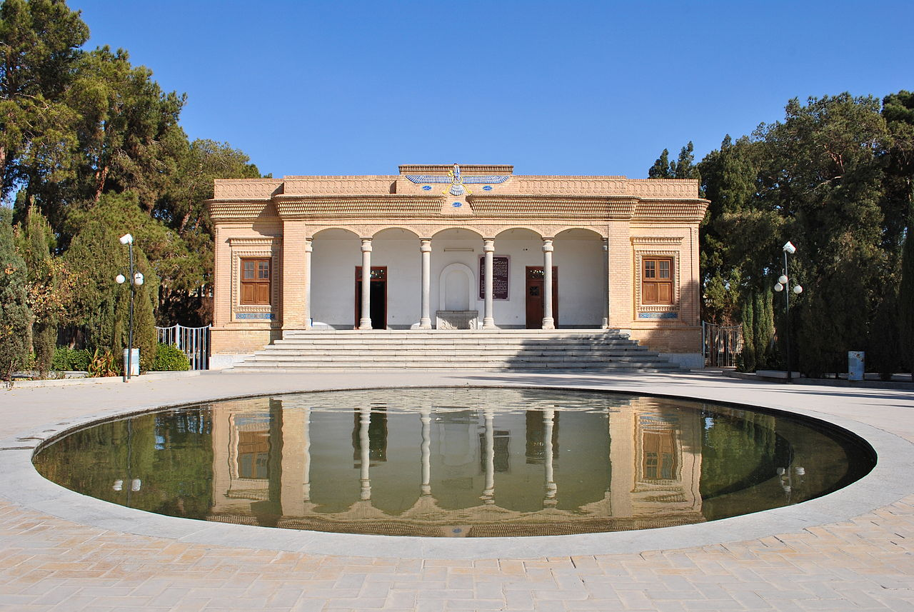 Zoroastrian Fire Temple in Yazd, Iran