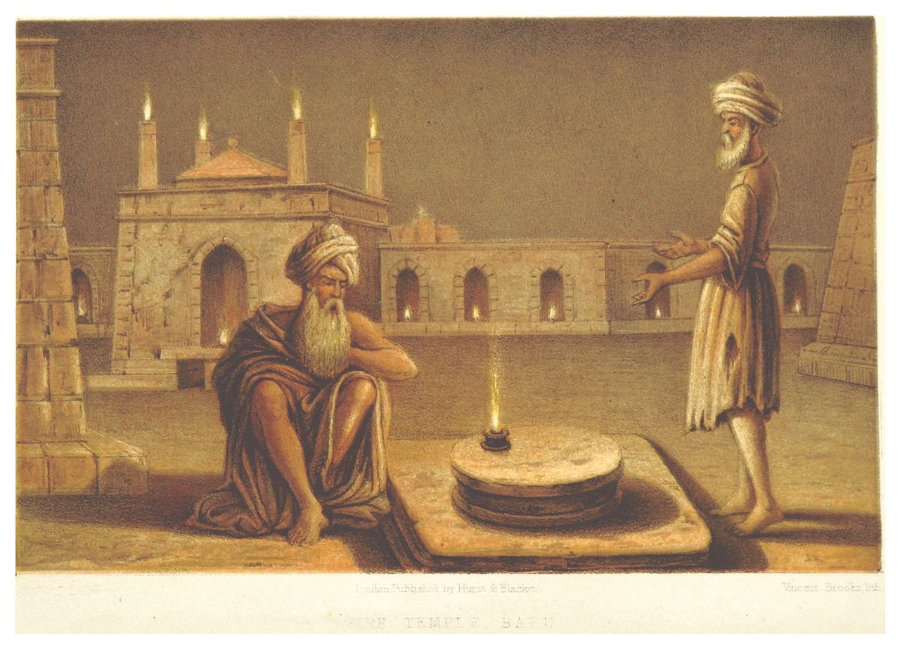 Fire Temple of Baku, Azerbaijan,(Painting)