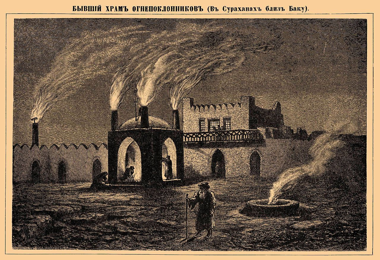Illustration of Ateshgah Fire Temple