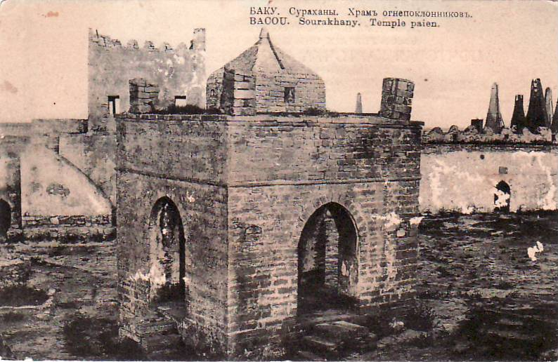 Ateshgah Fire Temple, at the beginning of 20th century