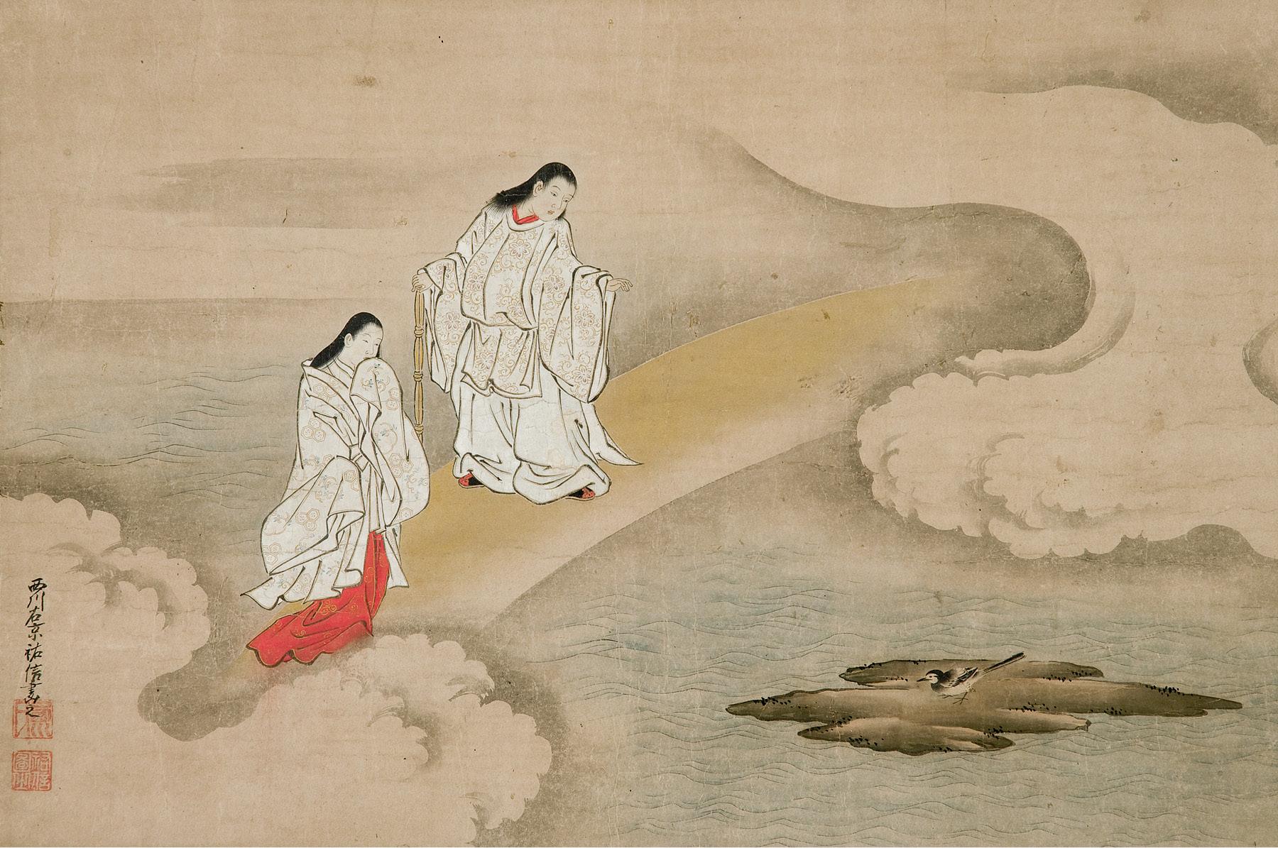 Kết quả hình ảnh cho izanagi izanami