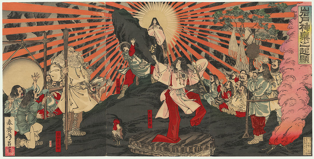 An image of the Japanese Sun Goddess Amaterasu emerging from a cave
