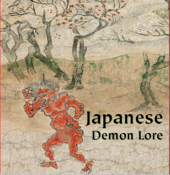 a fictional creation myth based on the japanese shinto religion Japanese (shinto), 155 jivaro (shuar), 157  part i is a detailed discussion of the basic creation myth types  creation myths of the world .