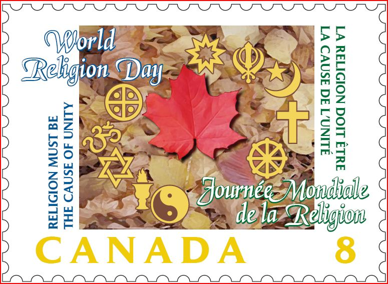 Canada World Religion Day Stamp