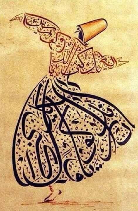 A Sufi Dancer