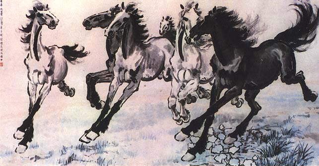 Six Galloping Horses