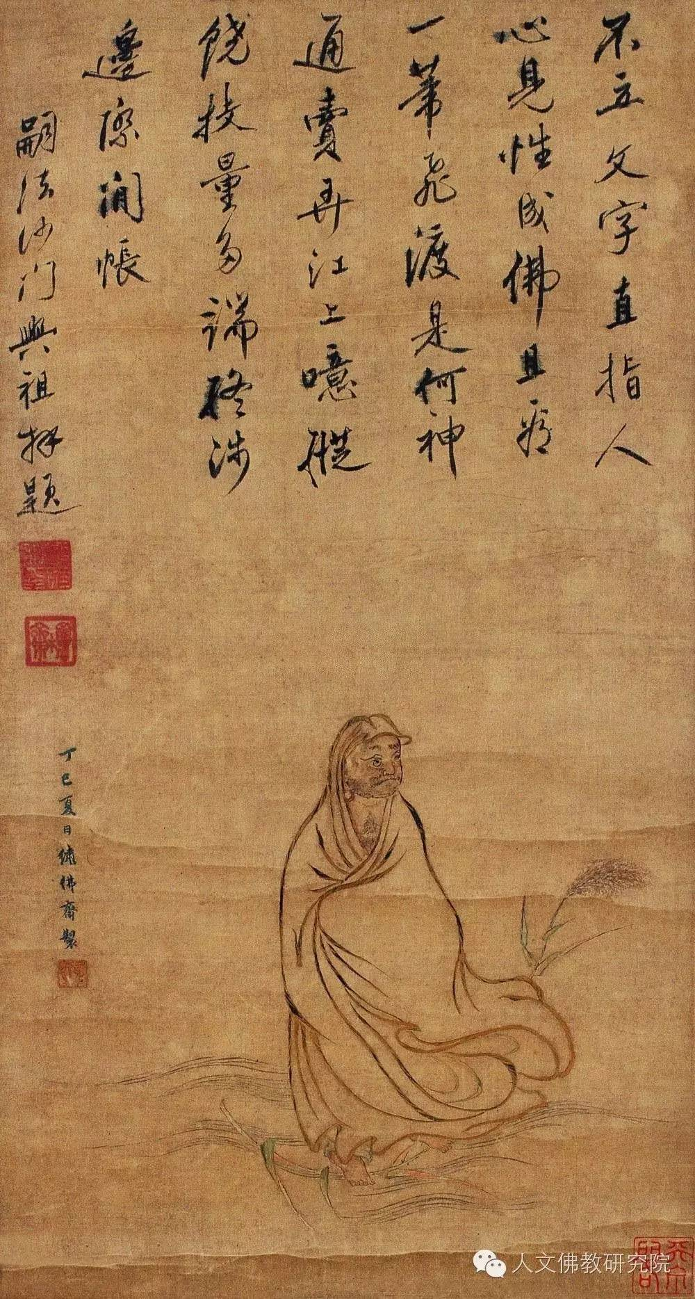 Bodhidharma crossing the Yangtze river on a reed